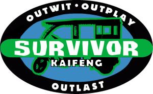 Survivor Kaifeng 2010